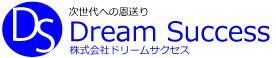 ゼロ円起業~独立開業の夢を実現し、成功へと共に歩む~